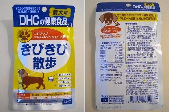 https://livedoor.blogimg.jp/emineee/imgs/4/e/4e00a0da.jpg