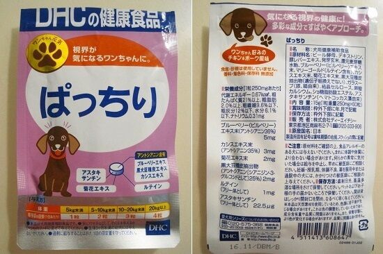 https://livedoor.blogimg.jp/emineee/imgs/c/d/cd226b64.jpg