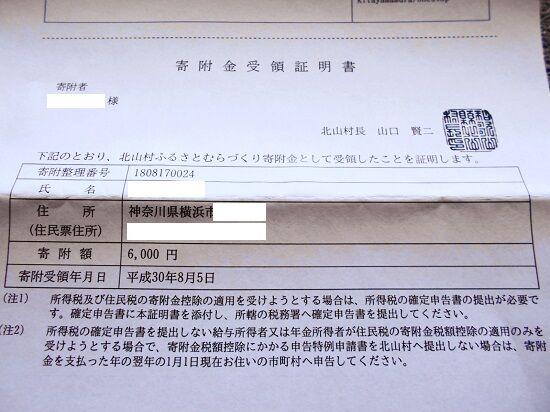 https://livedoor.blogimg.jp/emineee/imgs/b/e/be09ab65.jpg