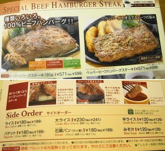 https://livedoor.blogimg.jp/emineee/imgs/7/2/72842cef.jpg
