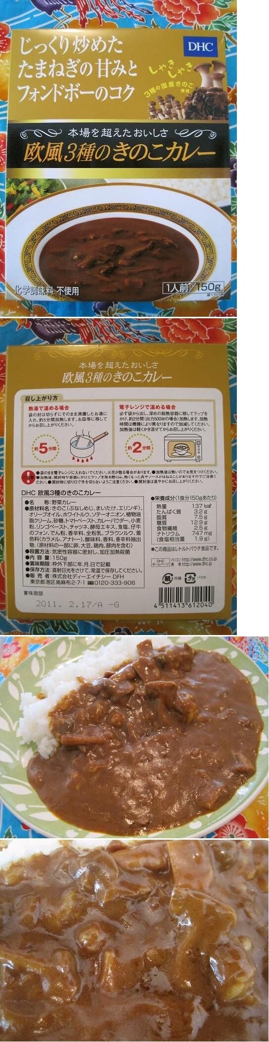 https://livedoor.blogimg.jp/emineee/imgs/7/3/7360a839.jpg