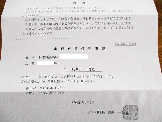 https://livedoor.blogimg.jp/emineee/imgs/7/0/70e2c722.jpg