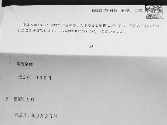 https://livedoor.blogimg.jp/emineee/imgs/3/a/3ad2e148.jpg
