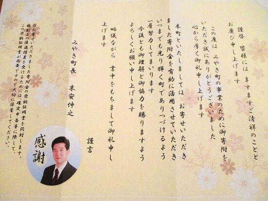 https://livedoor.blogimg.jp/emineee/imgs/f/5/f54e1ea5.jpg
