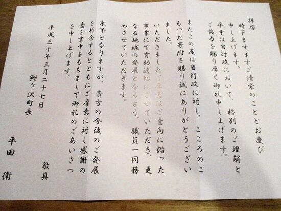 https://livedoor.blogimg.jp/emineee/imgs/f/f/ff08ea0d.jpg