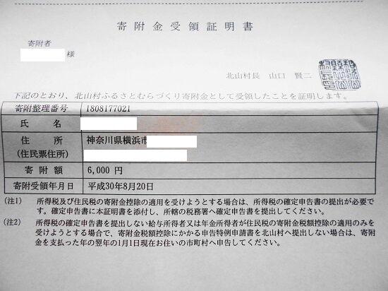 https://livedoor.blogimg.jp/emineee/imgs/4/5/45a13ac1.jpg