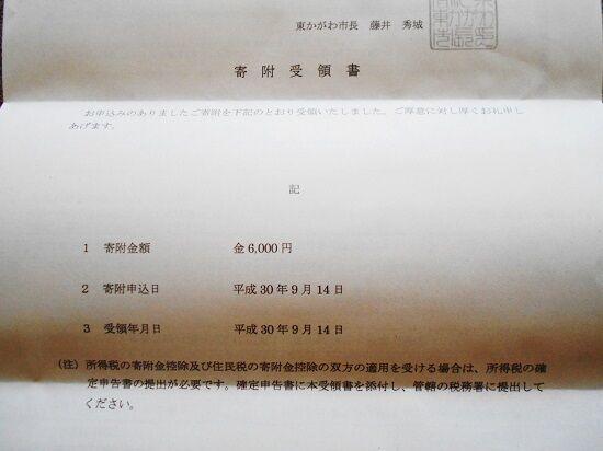 https://livedoor.blogimg.jp/emineee/imgs/c/f/cff23d7b.jpg