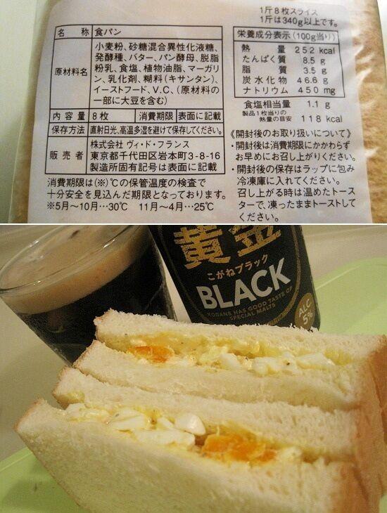 https://livedoor.blogimg.jp/emineee/imgs/9/9/99a3a892.jpg