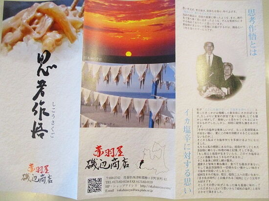 https://livedoor.blogimg.jp/emineee/imgs/b/4/b45c34ac.jpg