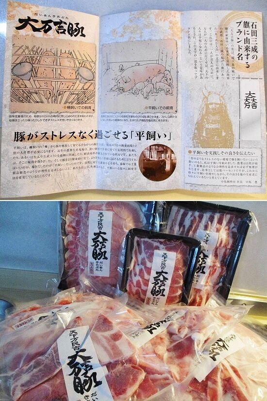 https://livedoor.blogimg.jp/emineee/imgs/3/7/379e153d.jpg