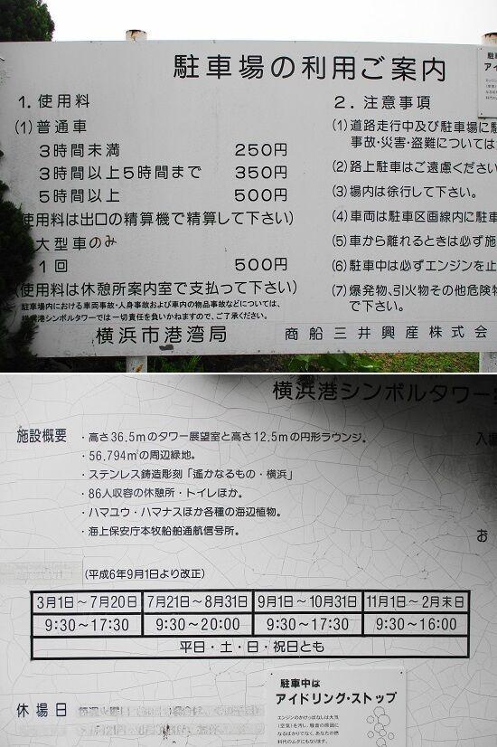 https://livedoor.blogimg.jp/emineee/imgs/6/4/64ca56ca.jpg