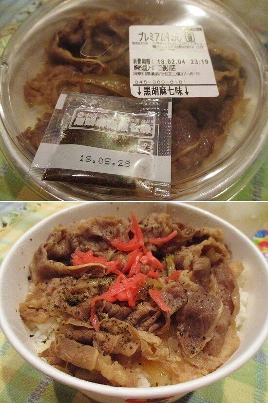 https://livedoor.blogimg.jp/emineee/imgs/b/f/bf406072.jpg