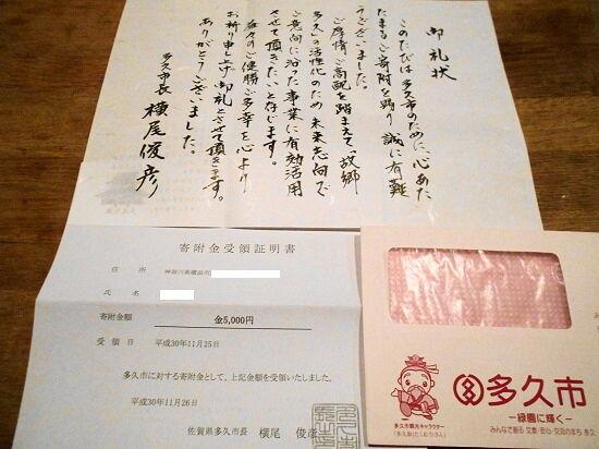 https://livedoor.blogimg.jp/emineee/imgs/2/f/2fc37c80.jpg