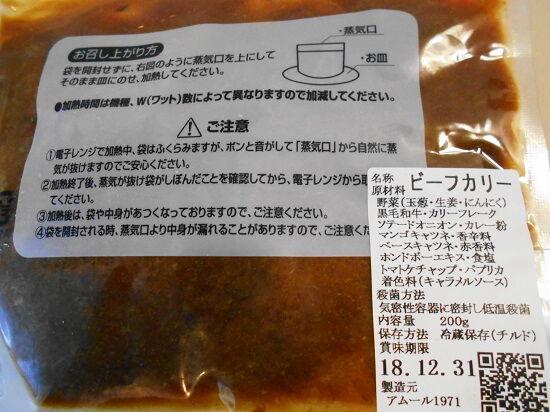 https://livedoor.blogimg.jp/emineee/imgs/0/d/0d54ad83.jpg