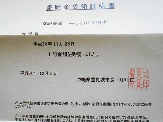https://livedoor.blogimg.jp/emineee/imgs/a/7/a75e6b5d.jpg