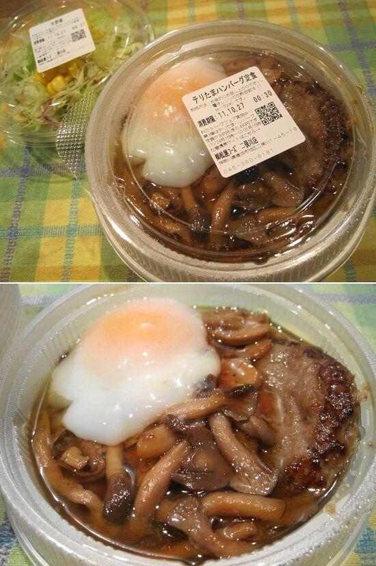https://livedoor.blogimg.jp/emineee/imgs/c/a/ca6f836a.jpg