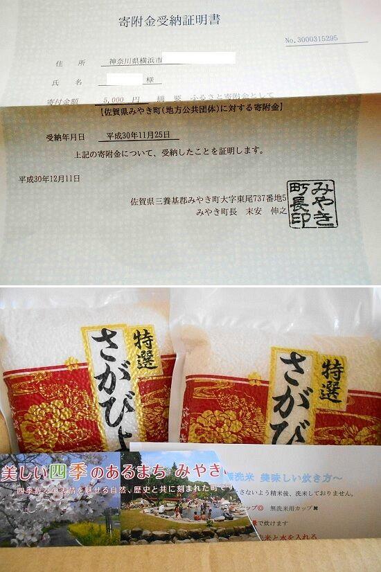 https://livedoor.blogimg.jp/emineee/imgs/a/7/a7d880b9.jpg