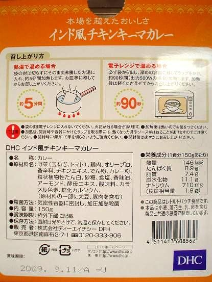 https://livedoor.blogimg.jp/emineee/imgs/e/0/e045b79c.jpg