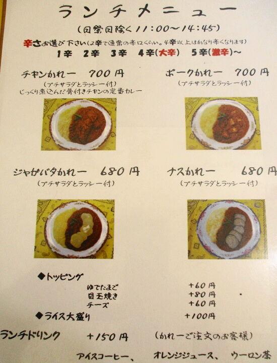 https://livedoor.blogimg.jp/emineee/imgs/6/8/68d3295e.jpg