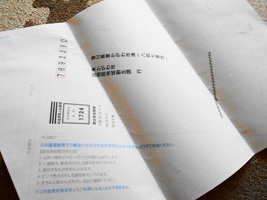 https://livedoor.blogimg.jp/emineee/imgs/9/0/908b013a.jpg