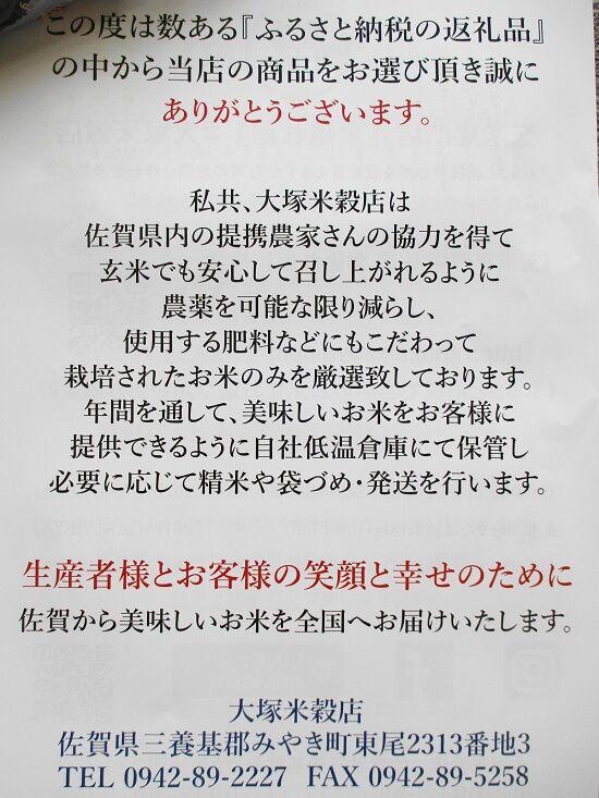 https://livedoor.blogimg.jp/emineee/imgs/6/8/68a0a4c1.jpg