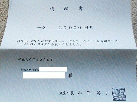 https://livedoor.blogimg.jp/emineee/imgs/f/9/f9a394ab.jpg