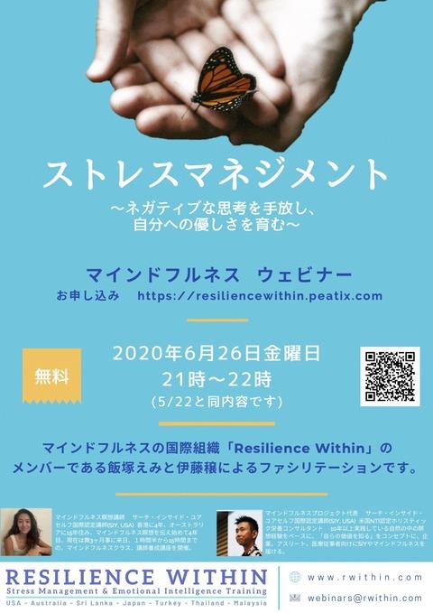 Japanese-flyer-2020June26