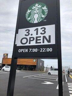 03271