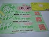 fb0132d3.JPG