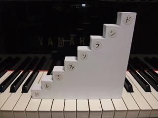音の階段1