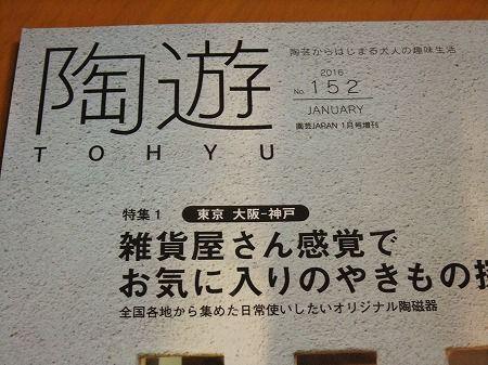 s-DSCF0012