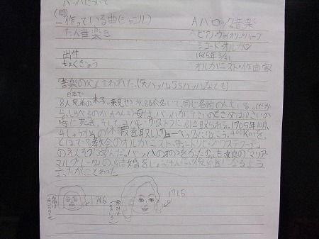 s-DSCF0001