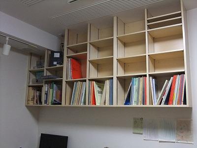 ピアノ室本棚5