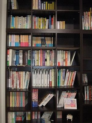 ピアノ室本棚3
