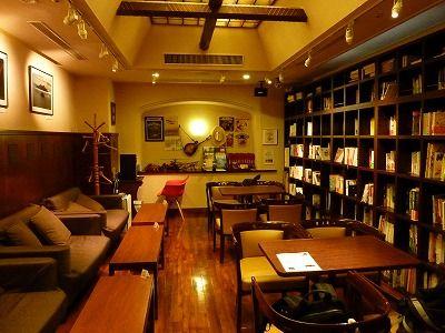 綿水館のブックカフェ