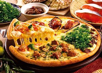 ドミノご当地ピザ