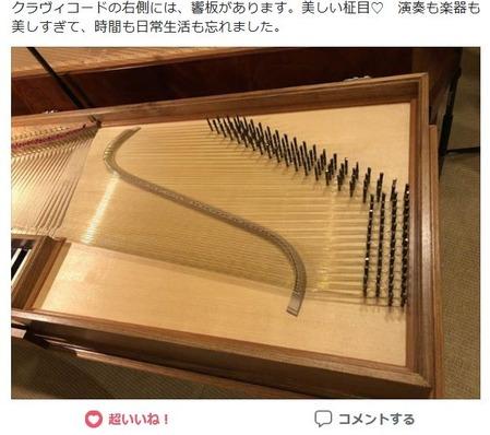 フォルテピアノ4