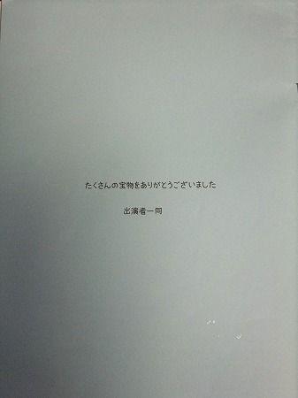 s-DSCF0033