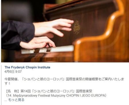 フォルテピアノ2