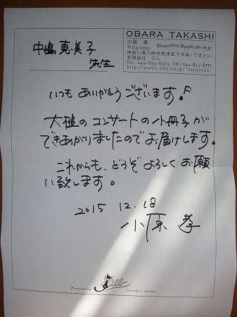 s-DSCF0005