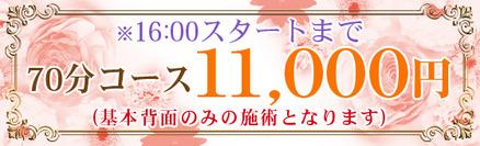 560_170_ema