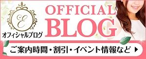 emma_blog_banner_s