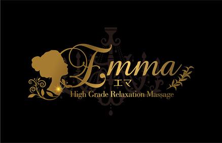 emma_logo01-black