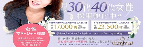 2000x600_nY6nrLKQEymN6 - コピー