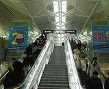 中部国際空港セントレア1