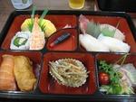 お寿司 美味しそう