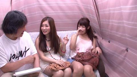 姉妹丼エロ画像-040