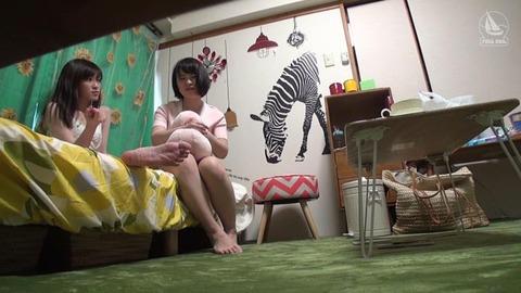 ゲスの極み女子寮 (7)