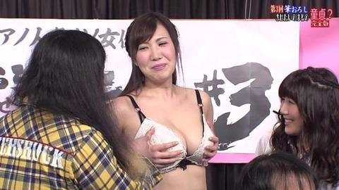 美泉咲 若槻みづな (12)