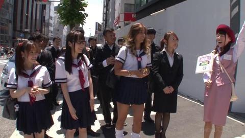 オトナの修学旅行バスツアー (2)